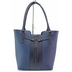 Стилна дамска чанта, релефна кожа, пискюл / Съни 669-5 син / MES.BG