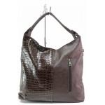 Българска дамска чанта тип торба, кроко-кожа, страничен джоб / Съни 719 кафяв / MES.BG
