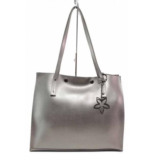 Дамска ежедневна чанта с органайзер / Съни 688-5 сив / MES.BG