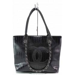 Българска дамска чанта от кроко-кожа, акцент-верижка / Съни 584 черен / MES.BG