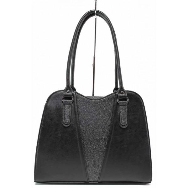 Елегантна дамска чанта тип куфарче / Съни 13 черен / MES.BG