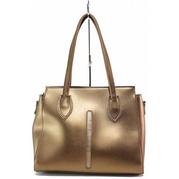 Българска дамска чанта с удобно разпределени прегради / Съни 709-5 златен / MES.BG