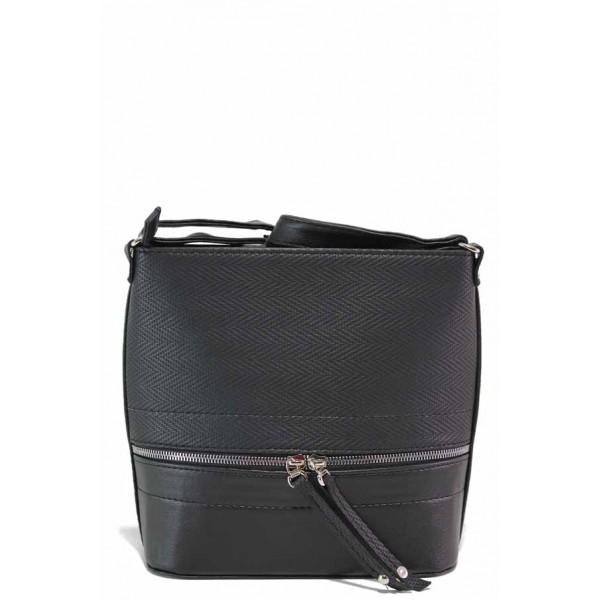 Ежедневна дамска чанта за през рамо от твърда кожа / Съни 641-5 черен / MES.BG