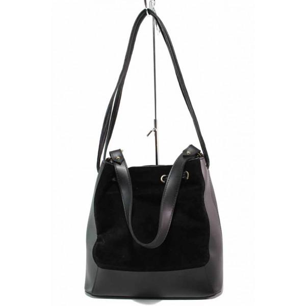 Ежедневна дамска чанта от еко-кожа с велур / Съни 634-5 черен / MES.BG