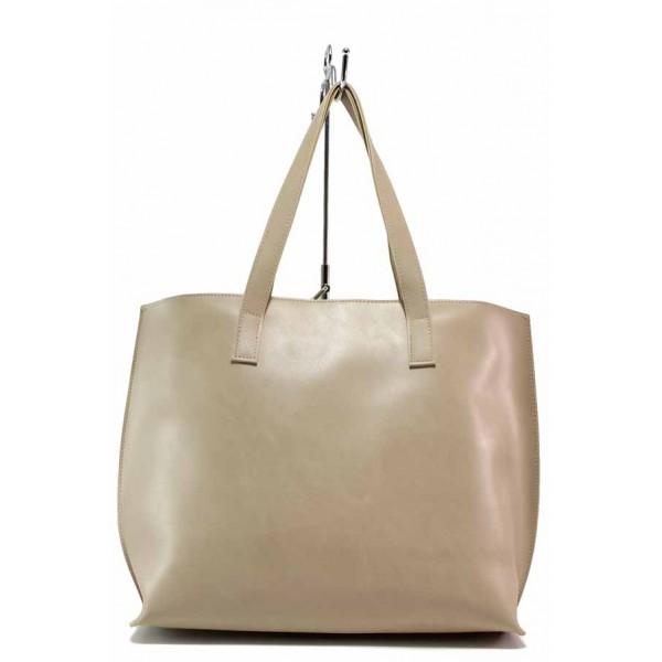 Дамска чанта с подвижен органайзер и портмоне / Съни 666 бежов / MES.BG