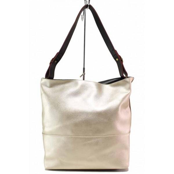Ежедневна дамска чанта с подвижен органайзер / Съни 888 златен / MES.BG