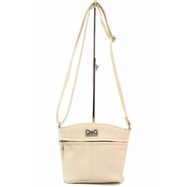 Удобна дамска чанта за през рамо с външен джоб / Съни 5344 бежов / MES.BG