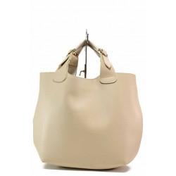 Дамска ежедневна чанта тип торба, органайзер, допълнителна дълга дръжка / Съни 518-5 бежов / MES.BG