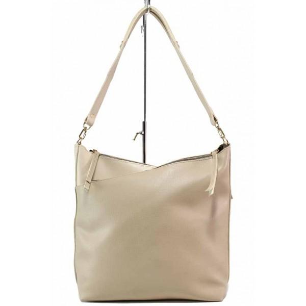 Дамска ежедневна чанта с дълга дръжка и среден джоб с тик-так / Съни 717-5 бежов / MES.BG