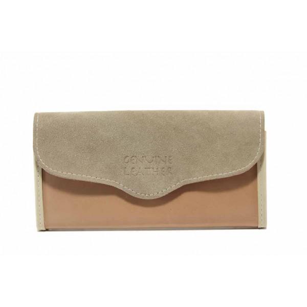 Дамско портмоне от естествена кожа с удобно закопчаване / Съни 6026 таупе / MES.BG