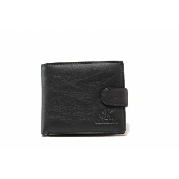 Функционален мъжки портфейл от естествена кожа / Съни 186 черен / MES.BG