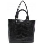 Стилна дамска чанта с две къси и една дълга дръжка / МИ 432 черен кроко / MES.BG