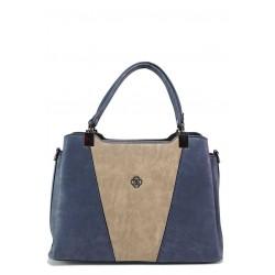 Стилна дамска чанта в актуална цветова комбинация, практични джобове / МИ 686 бежов-син / MES.BG