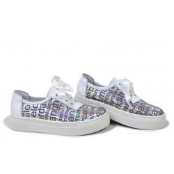 Атрактивни български обувки, естествена кожа със седефен ефект, анатомични / НЛМ 341-192 бял букви / MES.BG
