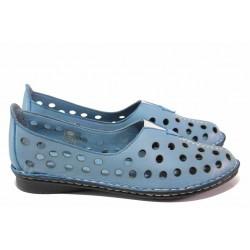 Анатомични дамски обувки за лятото, естествена кожа, ластик / МИ 790 син / MES.BG