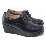 Анатомични дамски обувки, удобна платформа, естествена кожа / МИ 130 т.син / MES.BG