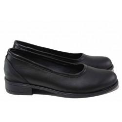 Анатомични дамски обувки, български, естествена кожа / НЛ 286-Аризона черен / MES.BG