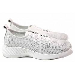 Олекотени спортни обувки, естествена кожа, декоративна лазерна перфорация / МИ 301 бял / MES.BG