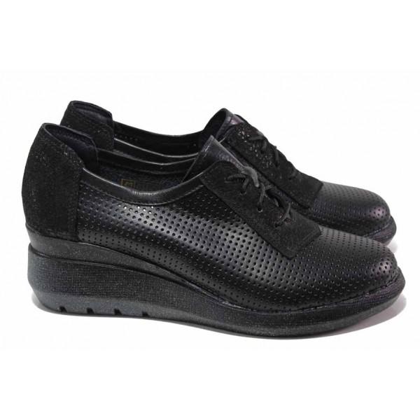 Анатомични български обувки с нежна перфорация, естествена кожа, платформа / НЛ 341-19422 черен криспи / MES.BG