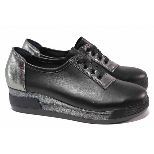 Анатомични български обувки от естествена кожа, връзки, платформа / НЛ 341-8218 черен-сребро / MES.BG