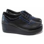 Анатомични дамски обувки на платформа, естествена кожа с лак, връзки / ТЯ 808-119 черен-син / MES.BG