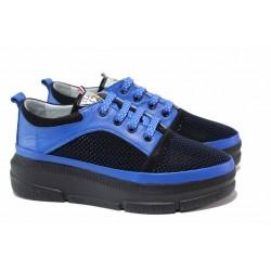 Анатомични дамски обувки с перфорация, удобна платформа, естествена кожа / МИ 455 син / MES.BG