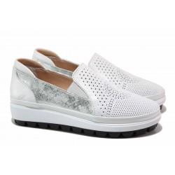 Анатомични дамски обувки, естествена кожа, декоративна перфорация / МИ 508-380 бял / MES.BG