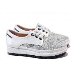 Равни дамски обувки с флорален мотив, естествена кожа, перфорация / МИ 121-380 бял / MES.BG