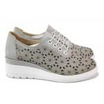 Дамски обувки от естествена кожа, нежна перфорация, анатомични, леки / ТЯ 421-27 сив / MES.BG