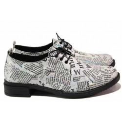 Олекотени дамски обувки, естествена кожа с атрактивен принт, анатомични / СИ 2108 бял / MES.BG