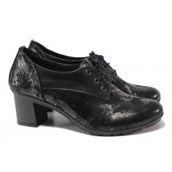 Ефектни дамски обувки от естествена кожа, цяло формовано ходило, анатомични / СИ 2151 черен / MES.BG