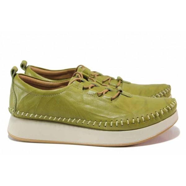 Анатомични дамски обувки, естествена кожа, леки и удобни / ТЯ 606 зелен / MES.BG