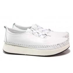 Изключително меки и гъвкави дамски обувки от естествена кожа / ТЯ 606 бял / MES.BG
