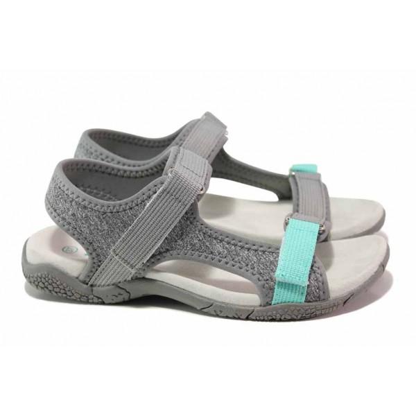 Юношески анатомични сандали, велкро лепенки, олекотено ходило / АБ RL 46-21 сив / MES.BG