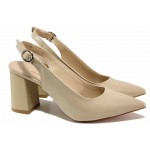 Стилни дамски обувки със заострен връх, отворена пета, широк ток / ФА 1198 бежов / MES.BG