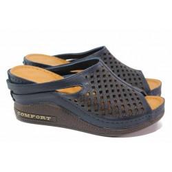 Дамски чехли, анатомични, тип сабо, леки, ластик за корекция / МИ 258 син / MES.BG
