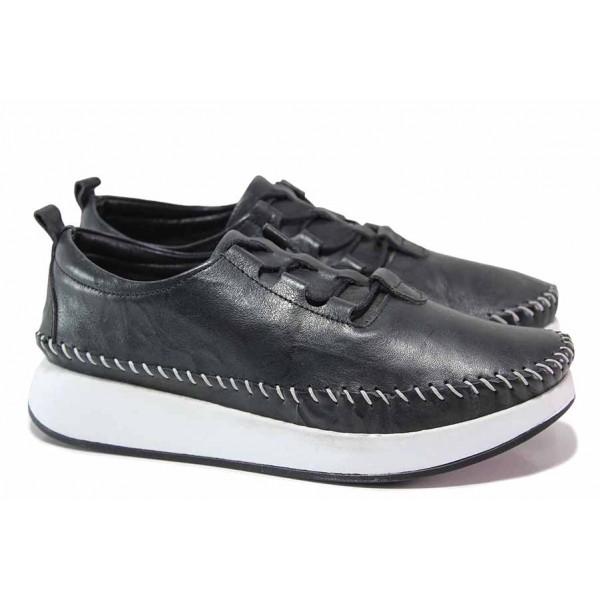 Анатомични дамски обувки, естествена кожа, леки и удобни / ТЯ 606 черен / MES.BG
