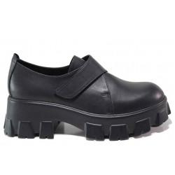 Дамски обувки, естествена кожа, лепенка, леки, гъвкави / МИ 207-04 черен / MES.BG