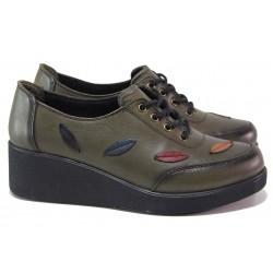 Дамски ортопедични обувки с апликация, естествена кожа, платформа / МИ 5002 зелен / MES.BG