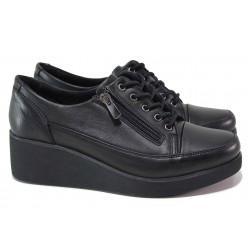 Дамски ортопедични обувки, удобна платформа, естествена кожа / МИ 5000 черен / MES.BG