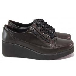 Кафяви ортопедични обувки, връзки и цип, естествена кожа / МИ 5000 кафе / MES.BG