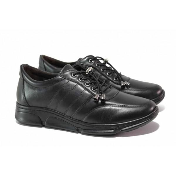 Ортопедични обувки, естествена кожа, олекотени, ластични връзки, FLEX ходило / МИ 205-5 черен / MES.BG