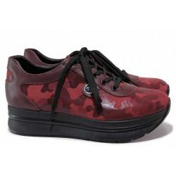 Дамски спортни обувки с камуфлажен десен, анатомични, естествена кожа / МИ 206-272 бордо / MES.BG