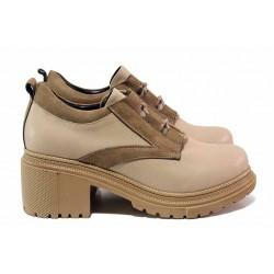 Модерни дамски обувки, еко-кожа, олекотени, среден ток / ТЯ 870 бежов / MES.BG