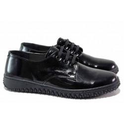 Черни ортопедични дамски обувки, естествена кожа-лак, олекотени, гъвкави, ежедневни / Loretta 6877-303 черен / MES.BG
