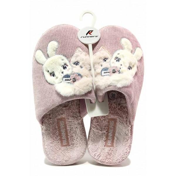 Закачливи домашни чехли с коте и зайче, анатомични, топли / Runners 212-201399 розов / MES.BG