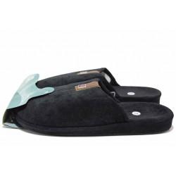 Юношески домашни чехли, анатомични, текстил, топли / Bulldozer 212-9 черен / MES.BG