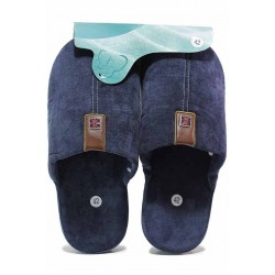 Юношески анатомични чехли, домашни, метална емблема / Bulldozer 212-9 т.син / MES.BG