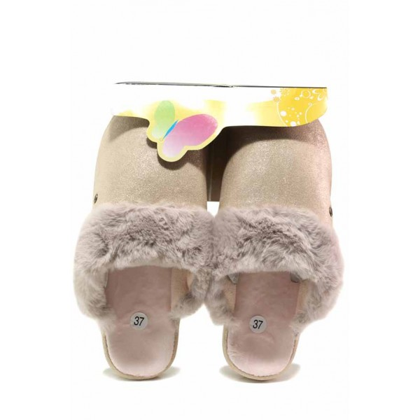 Блещукащи домашни чехли с пух, анатомични пантофи, дамски / Bulldozer 212-4 шампанско / MES.BG