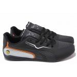 Олекотен модел мъжки спортни обувки с модерна визия / ТЯ 7070 черен-оранжев / MES.BG